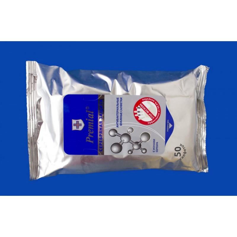 Влажные салфетки (антибактериальные) 50 шт
