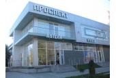 Кулер - Проспект